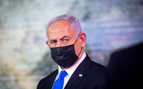 Prime Minister Benjamin Netanyahu attends the Israel Prize ceremony in Jerusalem, prior to Israel's 73rd Independence Day, on April 11, 2021 (Olivier Fitoussi/Flash90)