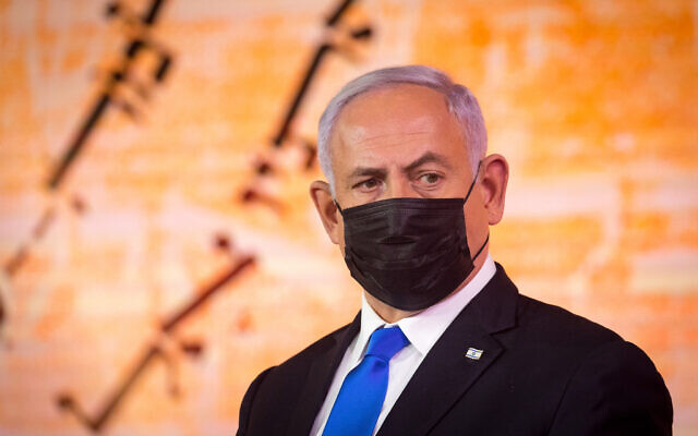 Prime Minister Benjamin Netanyahu attends the Israel Prize ceremony in Jerusalem, prior to Israel's 73 Independence Day, on April 11, 2021. (Olivier Fitoussi/Flash90)