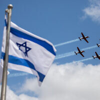 Israeli air force aerobatic team flies during a military training session for the upcoming 73rd Independence day, in Jerusalem, on April 12, 2021. (Yonatan Sindel/Flash90)