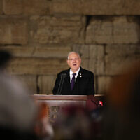 Illustrative: President Reuven Rivlin speaks at a ceremony marking Memorial Day for Israel's fallen soldiers and victims of terror, at the Western Wall in Jerusalem's Old City, on April 13, 2021. (Olivier Fitoussi/Flash90)