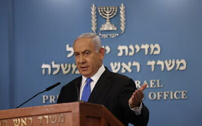 Prime Minister Benjamin Netanyahu gives a press conference at the Prime Minister's Office in Jerusalem, April 20, 2021. (Yonatan Sindel/FLASH90)