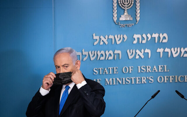 Prime Minister Benjamin Netanyahu gives a press conference at the Prime Minister's Office in Jerusalem, on April 20, 2021. (Yonatan Sindel/Flash90)
