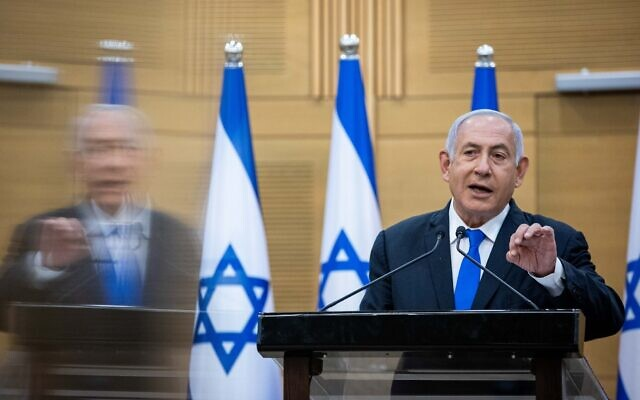 Prime Minister Benjamin Netanyahu speaks during a press conference at the Knesset on April 21, 2021. (Yonatan Sindel/Flash90)