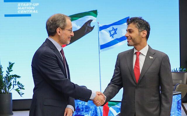 UAE Ambassador to Israel Mohamed Mahmoud Al Khajah, right, and Start-Up Nation Central's CEO Eugene Kandel; April 11, 2021 (Eyal-Marilu)