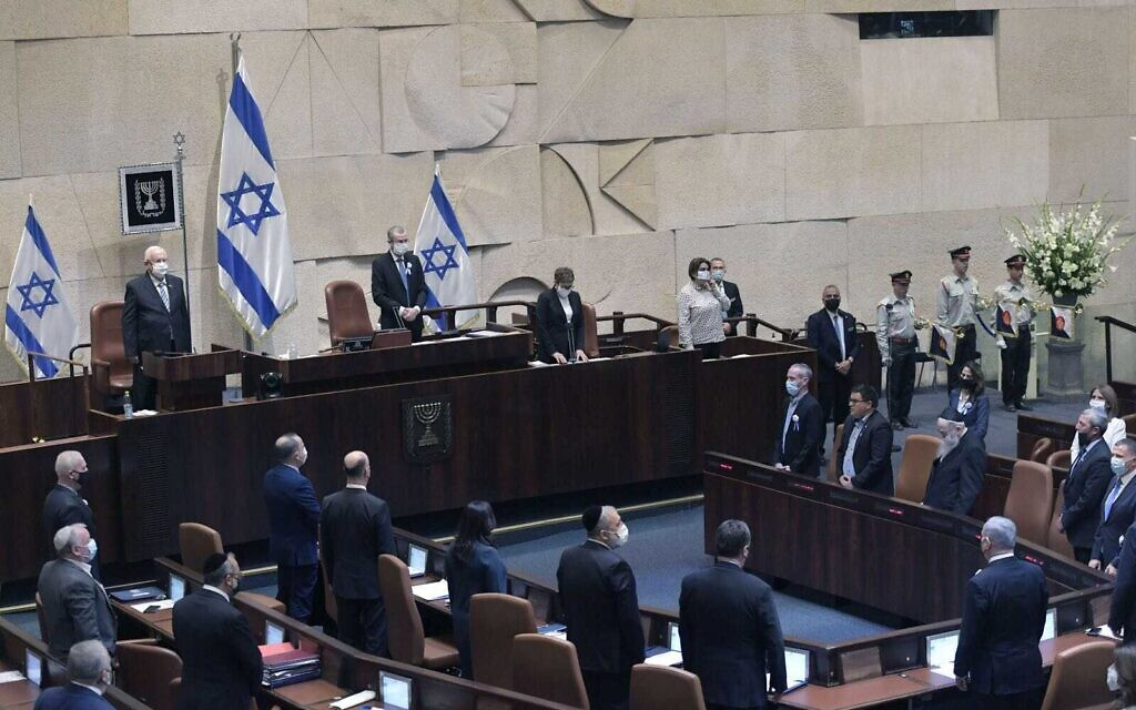 The inauguration of the 24th Knesset, April 6, 2021 (Koby Gideon/GPO)