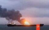 Screen capture from video sad to show the Iranian ship MV Saviz, on fire following an explosino as it was anchored off the coast of Yemen. (Screenshot: Twitter)