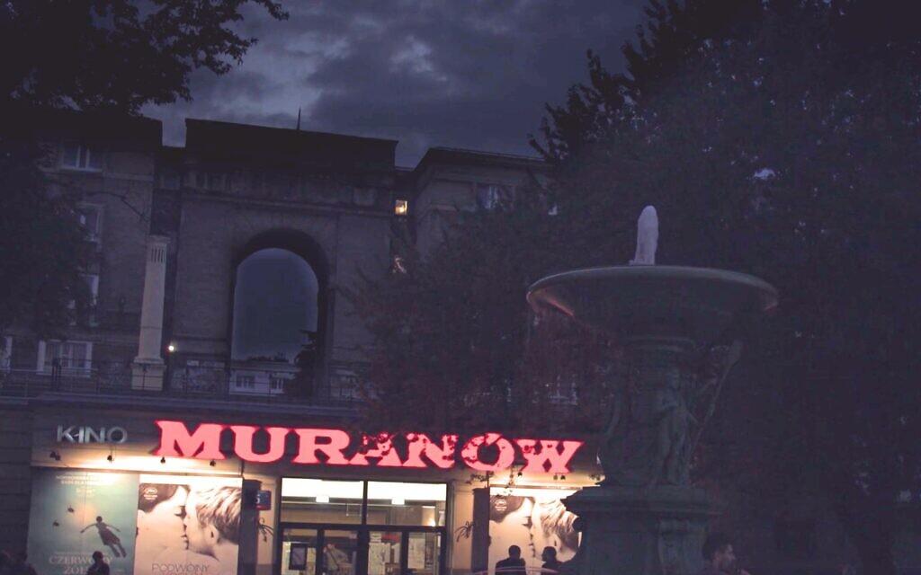 Screenshot from 'Muranów' by director Chen Shelach (courtesy)