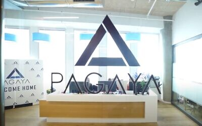 Offices of Pagaya in Tel Aviv (YouTube screenshot)