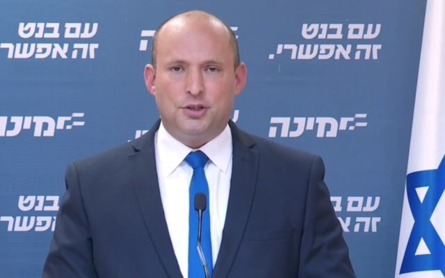 Yamina chairman Naftali Bennett gives a statement to the press on April 21, 2021. (Screen capture/Channel 13)