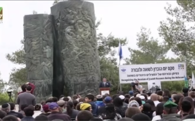 A screenshot of the joint Holocaust commemoration ceremony on Holocaust Martyrs' and Heroes' Remembrance Day, sponsored by B'nai B'rith World Center in Jerusalem and Keren Kayemeth LeIsrael on April 8 2021. (Screenshot: YouTube)