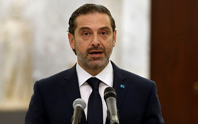 Lebanese Prime Minister-Designate Saad Hariri speaks to journalists after his meeting with Lebanese President Michel Aoun, at the Presidential Palace in Baabda, east of Beirut, Lebanon, Monday, March 22, 2021. (Dalati Nohra/Lebanese Official Government via AP)