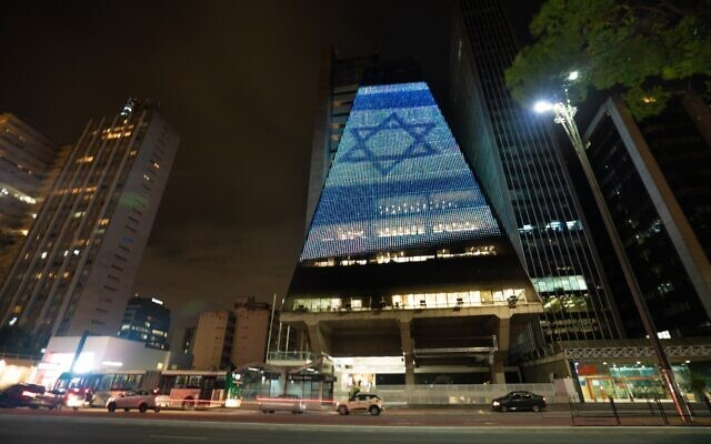 The Chamber of Commerce in San Paolo  lights up in blue and white in honor of Israel's Independence Day on April 14, 2021. (Foreign Ministry)