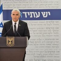 Yesh Atid leader Yair Lapid, during a press conference, April 18, 2021. (Courtesy)