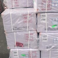 A shipment of AstraZenaca coronavirus vaccines, intended for use by Palestinians. (courtesy)