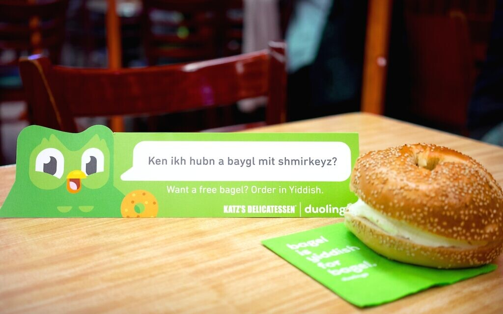 Duolingo is giving users who order in Yiddish a free bagel on the course launch date. (Duolingo)