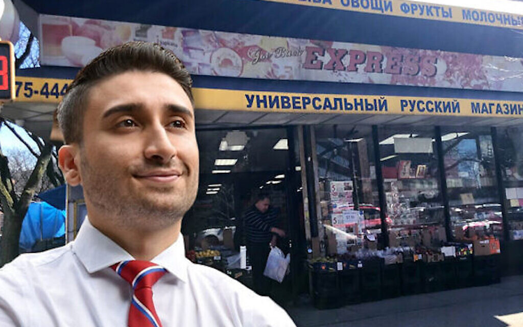 New York City Council candidate David Aronov superimposed on a Bukharian supermarket in the Rego Park section of Queens (davidforqueens.com; Lauren Hakimi. Jewish Week montage by Janice Hwang)