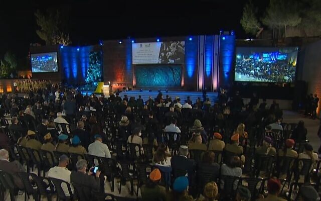 The national ceremony at Yad Vashem marking Holocaust Remembrance Day, April 7, 2021 (video screenshot)