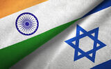 An illustrative image of the Israeli and Indian flags (Oleksii Liskonih; iStock by Getty Images)