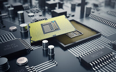 Illustrative. Computer processors. Conventional computers process information, or bits, each of which can be either a zero or a one, in the binary language of computing. Quantum bits, however, used by quantum computers, can be both a zero and one simultaneously. (Rost-9D; iStock by Getty Images)