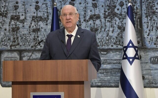 Reuven Rivlin announces his decision to name Benjamin Netanyahu to try to form a government on April 6, 2021. (Koby Gideon/GPO)