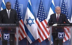 US Defense Secretary Lloyd Austin (L) speaking at a press conference alongside Prime Minister Benjamin Netnayahu, at the the Prime Minister's Office in Jerusalem, April 12, 2021. (Screen capture: YouTube)