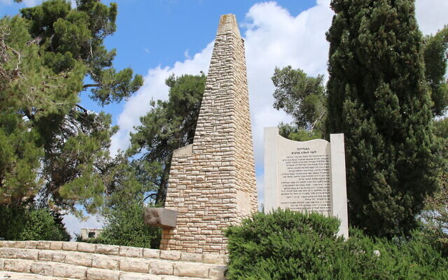 The monument dedicated to Brig. Gen. Mickey 'Stone' Marcus at Telz-Stone. (Shmuel Bar-Am)