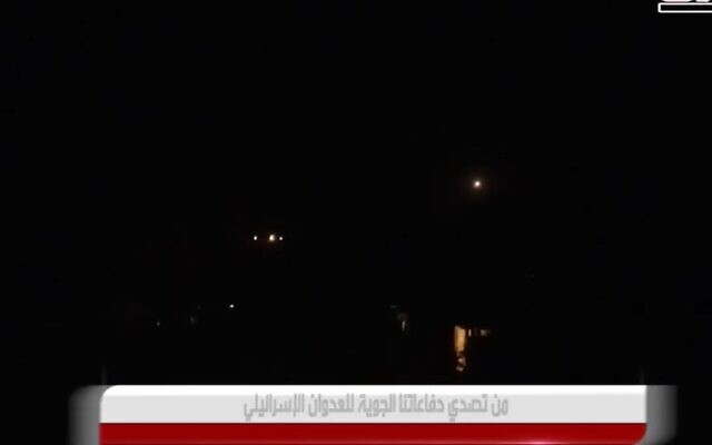 Missiles seen in the air above Damascus on April 8, 2021 during an alleged ISraeli airstrike (Screencapture/YouTube)