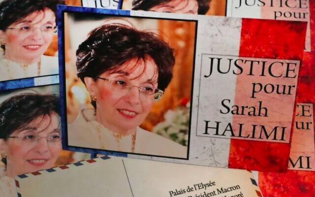 Justice for Sarah Halimi placards, April 2021 (Crédit : Consistoire israélite du Haut-Rhin)