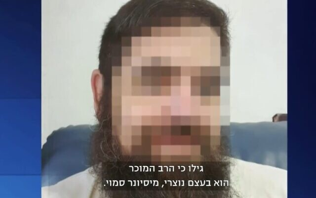 A man accused of being an undercover Christian missionary living as an ultra-Orthodox Jew in Jerusalem (Screencapture/Channel 13)