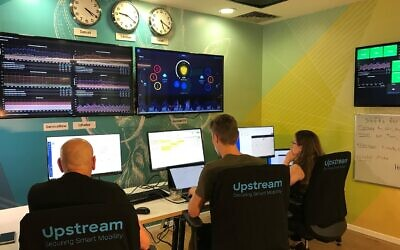 Upstream Security's monitoring and control center for vehicle cybersecurity (Yarin Taranos Photography)