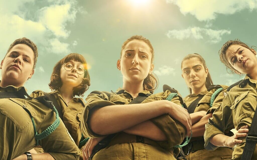 The ensemble cast of 'Hamefakedet,' from Kan 11, about a team of officers and their basic training recruits (Courtesy Kan)