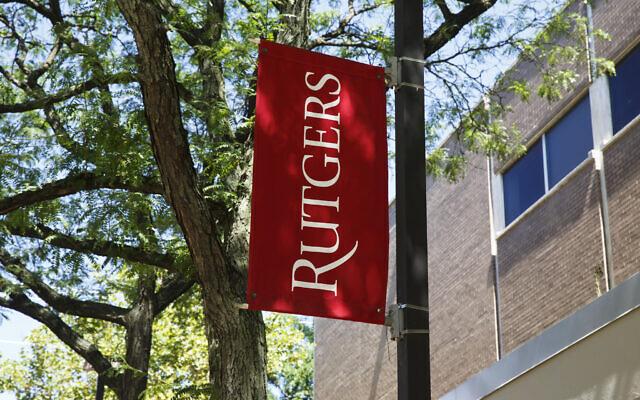 Rutgers University-Camden in Camden, N.J., Monday, July 1, 2019. (AP Photo/Matt Rourke)