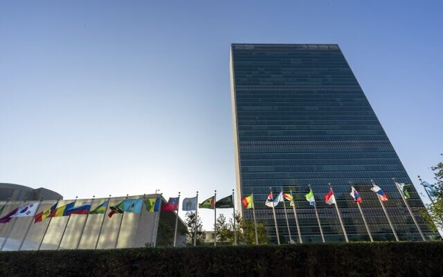 Member state flags fly outside the United Nations headquarters during the 75th session of the United Nations General Assembly, Wednesday, Sept. 23, 2020. (AP Photo/Mary Altaffer)