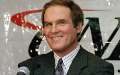 """Actor/comedian Charles Grodin, appears at a news conference announcing him as host of CNBC's new primetime show """"Charles Grodin"""" in New York on Nov. 15, 1994. (AP/Marty Lederhandler, File)"""