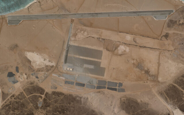 A mysterious air base is seen being built on Yemen's volcanic Mayun Island in this April 11, 2021 satellite photograph from Planet Labs Inc. (Planet Labs Inc. via AP)