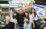 Ofer Avgil says many Taiwanese identify with Israel's geopolitical circumstances. (Courtesy)