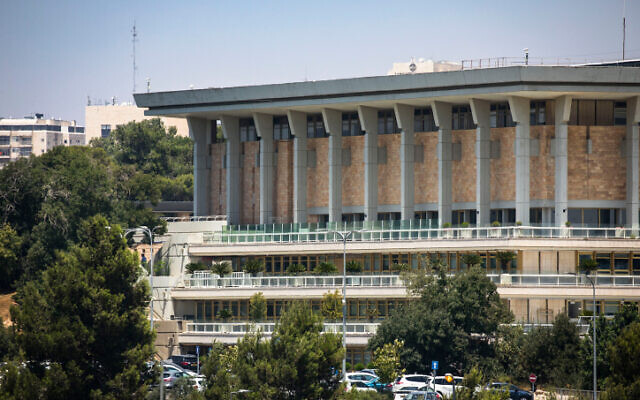 View of the Knesset in Jerusalem on August 13,2020 (Olivier Fitoussi/Flash90)