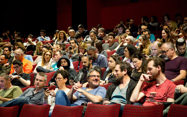 Illustration of people sitting in the audience at the Cinemateque in Tel Aviv.  March 9, 2018. (Moshe Shai/FLASH90)