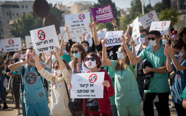 Illustrative image: medical interns demonstrate for better work conditions at Habima Square in Tel Aviv, on December 21, 2020. (Miriam Alster/Flash90)