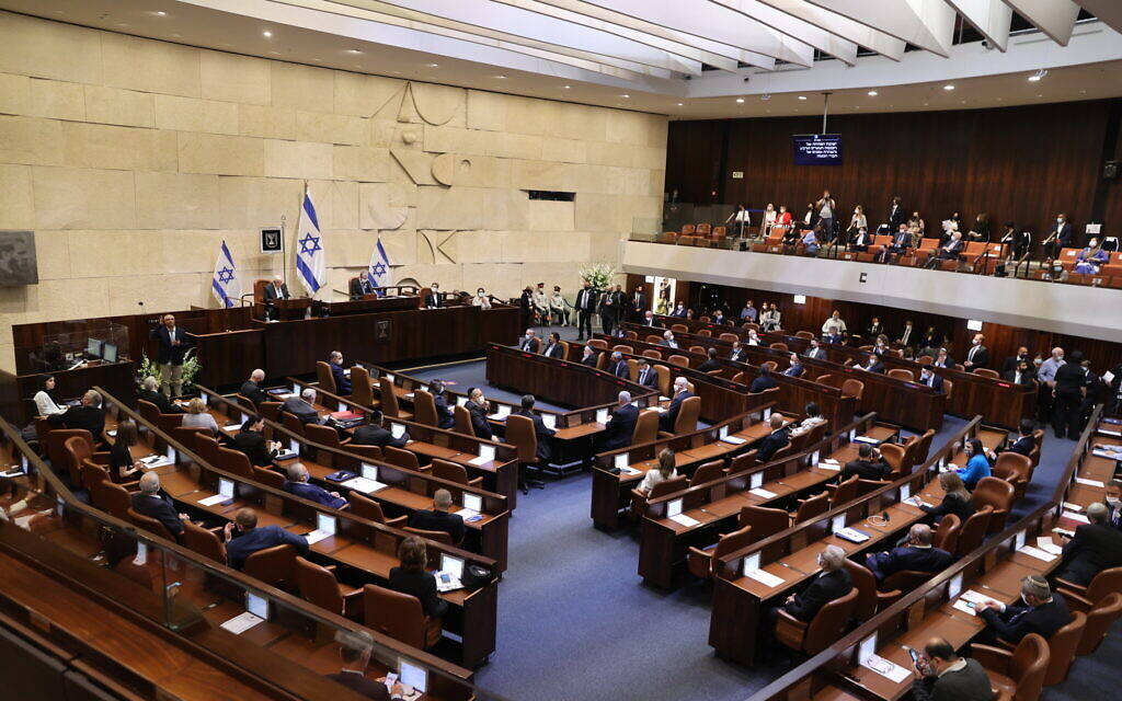 The Plenary Hall during the swearing-in ceremony of the 24th Knesset in Jerusalem, April 6, 2021. (Alex Kolomoisky/POOL)