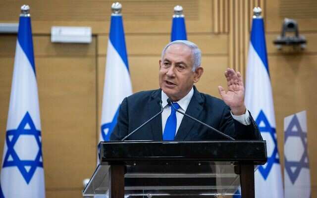 Prime Minister Benjamin Netanyahu speaks during a press conference at the Knesset in Jerusalem, on April 21, 2021.(Yonatan Sindel/Flash90)