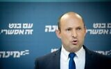 Yamina party leader Naftali Bennett speaks during a faction meeting at the Knesset, on May 3, 2021. (Yonatan Sindel/Flash90)