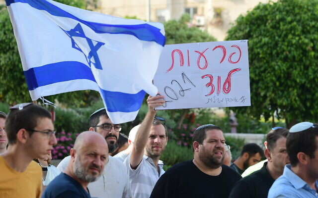 Supporters of the Israeli suspects involved in the shooting death of an Arab man in Lod during rioting in the central Israeli city, outside the Rishon Lezion Magistrate's Court, May 11, 2021. (Avshalom Sassoni/Flash90)