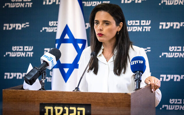 Yamina MK Ayelet Shaked holds a press conference at the Knesset in Jerusalem, on May 26, 2021. (Olivier Fitoussi/Flash90)