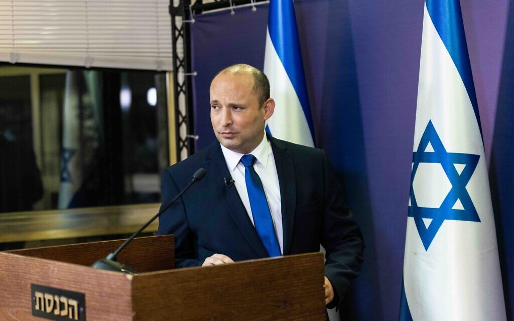 Head of the Yamina party Naftali Bennett gives a press conference at the Knesset, the Israeli parliament in Jerusalem, on May 30, 2021. (Yonatan Sindel/Flash90)
