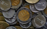 Close-up on Israeli shekels, Jerusalem (Orel Cohen/FLASH90)