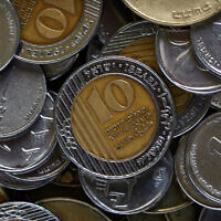 Close-up on Israeli shekels, Jerusalem (Orel Cohen/FLASH90)