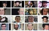 Top row (L-R): Menahem Zakbah, Simcha Diskind, Shraga Gestetner, Shimon Matalon; 2nd row (L-R): Moshe Natan Neta Englard, Yehoshua Englard, Yosef David Elhadad, Moshe Mordechai Elhadad; 3rd row (L-R): Haim Seler, Yedidia Hayut, Daniel (Donny) Morris, Nahman Kirshbaum; 4th row (L-R): Abraham Daniel Ambon; Yedidya Fogel, Yisrael Anakvah, Moshe Ben Shalom
