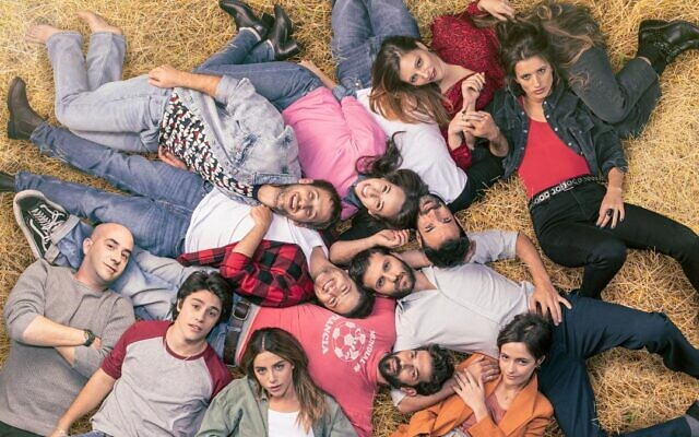 From 'Kibutznikim,' a HOT comedic drama being remade for US TV (Courtesy HOT TV)
