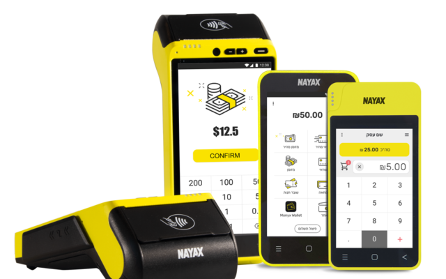 Nayax is a provider of cashless payment services (Courtesy)